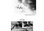 black and white+psd下载