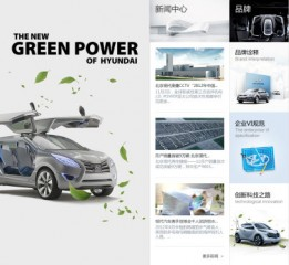 现代汽车中国官网
