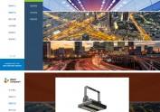 企业官网—朗波尔照明