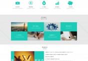 一组金融网站首页设计图