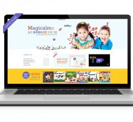 幼儿英语网页面