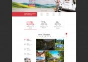 湖南房车家族旅游发展有限公司