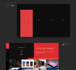 方矩视觉设计官网WEBsite