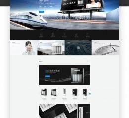 2017一些网页设计