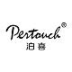 泊喜Pertouch