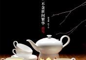带温茶炉的茶具