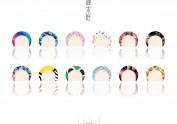 《C-comb Fashion》-时尚头饰梳子