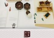 """书影 连绵-""""西湖""""元素文具设计"""