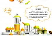 婴童产品系列 -儿童榨汁机设计