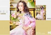 王鸥为公司拍摄杂志款水钻背包