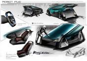 概念赛车设计手绘效果图步骤(从构图