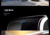 徐州工业设计中心-创意产品设计-空气