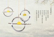 <设计待续>广州美术学院 刘志豪 #青