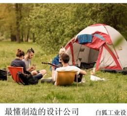 深圳产品设计_奇特的椅子