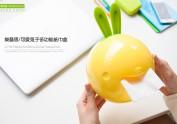 兔子纸巾抽(多用途)