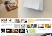 Pure Book 壁挂式空气净化器设计