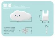 雪语-小磁贴设计