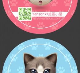 """Yansonessの美丽小屋""小礼品logo"
