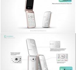 手机外观设计