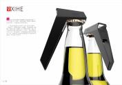 趣味设计-可留住瓶盖的开瓶器