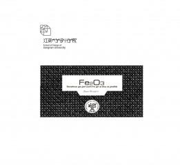 Fe2O3
