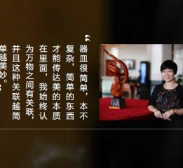 獨家專訪器世界精品店主鐘素娟:抱樸生活,回歸當下