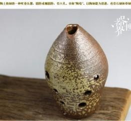 器世界精品茶具原創手工粗陶陶塤