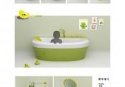 W-bean儿童卫浴设计