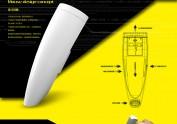 《概念鼠标设计》肇庆工商职业技术