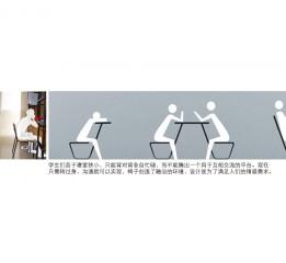 2006中国家具设计大赛优秀