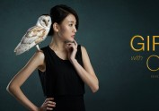 貓頭鷹女孩 / Girl with Owl