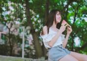 仲夏少女纪