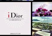 2015Dior迪奥中国区彩妆师形象片
