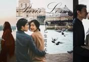 欧洲旅行笔记——巴黎,写满了爱情的