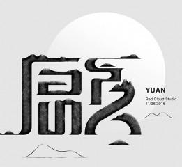 Typography-沉淀