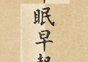 字体设计9(Day 57-63 of 365 Days)