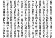 美字社 为美丽字体而生