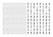 成套字体设计