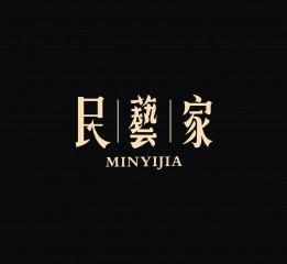 2017字体设计合集