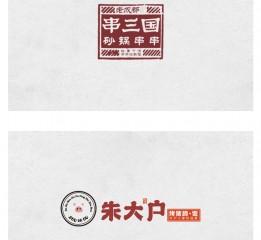 字体设计合辑2016