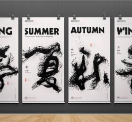 白墨广告-黄陵野鹤-书法-字体设计-的