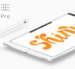 Draw by Ipad Pro-微信互动画名字(