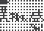 像素文字与海报设计