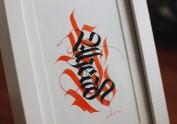 Calligraphy Go Ahead
