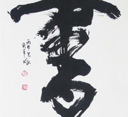 白墨广告-黄陵野鹤-墨鬼等四作品细节