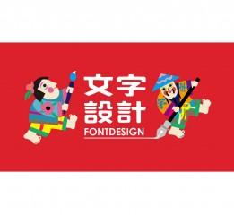 Logotype & Font