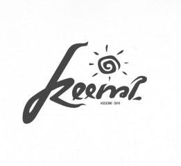 2016字体故事-同事名设计1