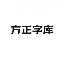 Logotypes / 1