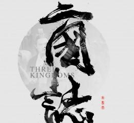 白墨广告-海报-H5-黄陵野鹤书法字迹-