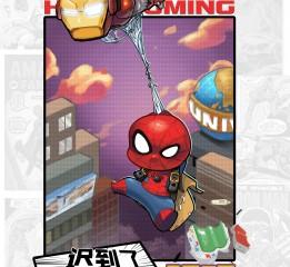《蜘蛛侠:英雄归来》-小蜘蛛同人
